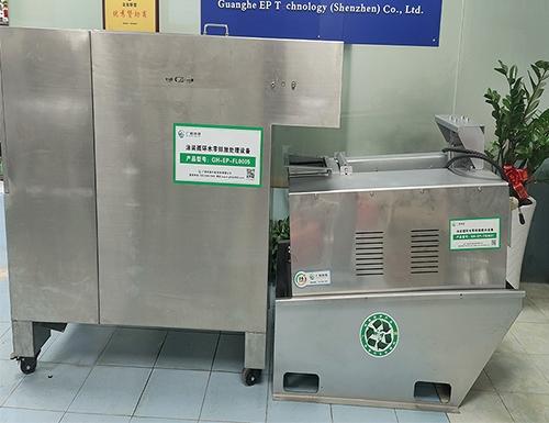 江苏油漆污水处理设备